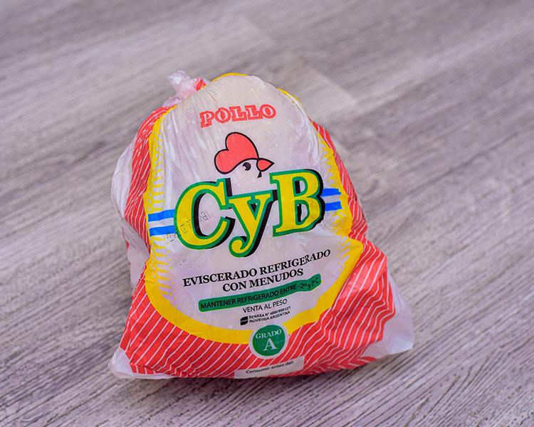 cyb-pollo-refrigerado-3